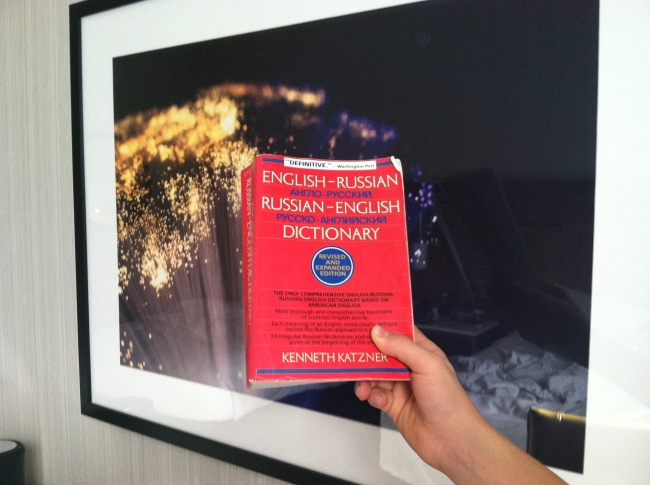 Kenneth Katzner's Russian Dictionary in front of the Hyatt Regency Space Picture. Room 164.